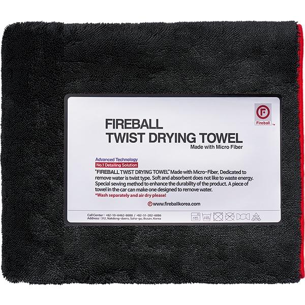 Twist-Drying-Towel-70X45